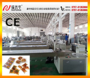 Automatic Horizontal Flow Wrapping Machine (ZP320) pictures & photos