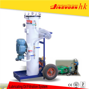 Mobile Transformer Oil Purifier with Advanced Technology