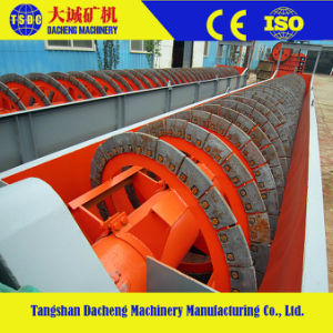 Sand Recovery System Fine Material Screw Washer pictures & photos