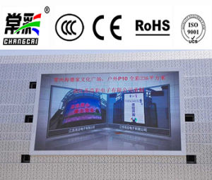 Outdoor P10 DIP346 Advertising LED Display Screen Video Wall