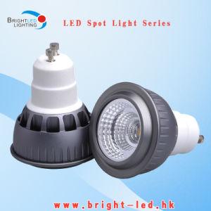 5W, 7W, 9W LED Sharp COB GU10/MR16 Spot Light pictures & photos
