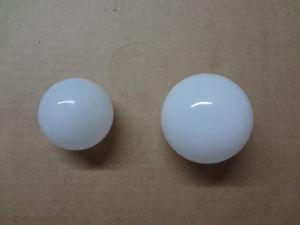 Plastic Lamp Cover (QG-0005)