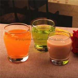 Drinking Wine Shot Glass, Beer Mug, Juice Cup or Beverage Cup