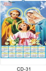 3D Calendar 031
