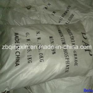 DAP- Diammonium Phosphate-18-46-0 pictures & photos