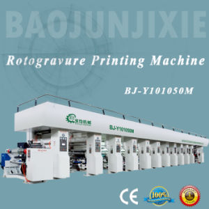 2016 New Design Rotogravure Printing Machine