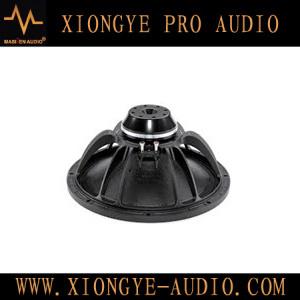 Loudspeaker 15nw76