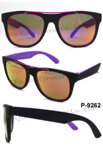 Fashion Plastic Sunglasses with 100% UV Protection (P-9262)