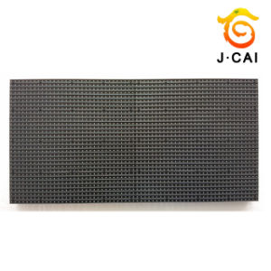 Outdoor Waterproof Full-Color P5 LED Display HD Advertising SMD Video pictures & photos