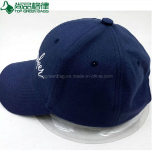 Embroidery Logo Curve Brim Custom Twill Cotton Hat Baseball Caps pictures & photos