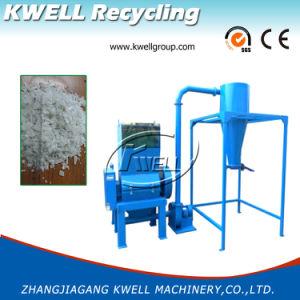 Plastic Crusher/Waste Plastic Gridner/PE/PP/PA/PVC Granulator Machine pictures & photos