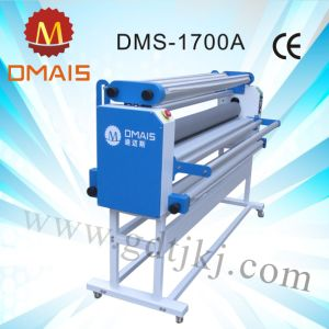 DMS Multi-Function High Stability Automatic Laminator pictures & photos