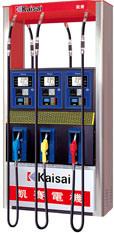 Luxurious Type IC Card Diesel Pump (KCM-SK600A/K 636F)