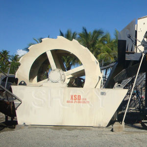 Sand Washing Machine From China Supplier, Sand Washer