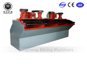 Henghong Flotation Machine for Silver Processing Plant pictures & photos