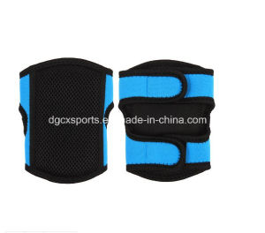 High Quality Neoprene Elbow Support with Better Protector pictures & photos