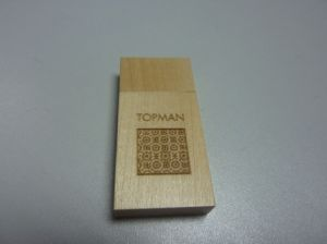 Classics Wooden USB Flash Drive 1GB-32GB Lowest Price (OM-W025) pictures & photos