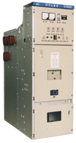 Indoor Metal-Clad Middle-Mounted Switchgear (KYN28A-12) pictures & photos