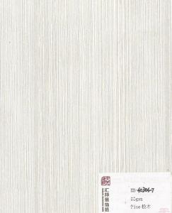 Pine Melamine Paper (HB-40304-7)