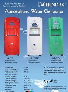Home Use Atmospheric Water Generators (HR-77W)