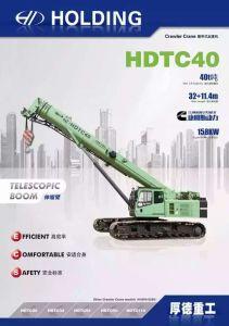 40ton 32meters Telescopic Boom Crawler Crane