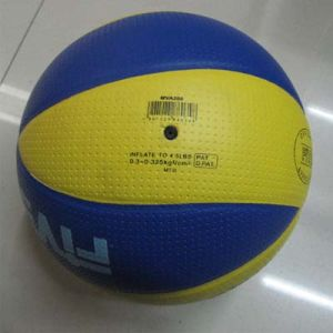 Volleyball (MA-6004) pictures & photos