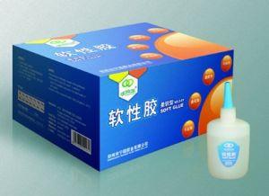 NO. R-1 Soft Adhesive