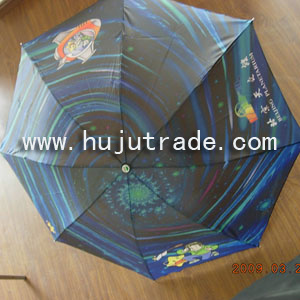 Fold Umbrella, Folding Umbrella (HJ-UM-F1401)