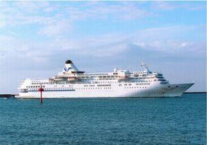 Ocean Freight From Shenzhen to Papeete, Tahiti, French Polynesia
