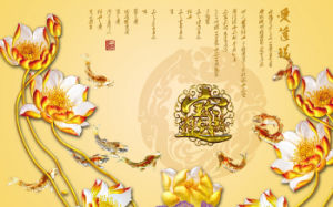 Imitative Relief Sculpture Vivid Birds and Wintersweet Design UV Printed on Ceramic Tile pictures & photos