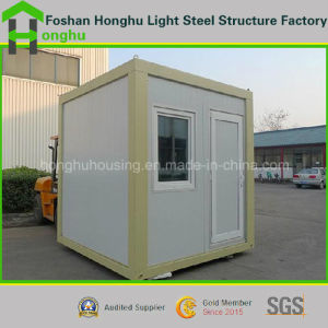 Flexible Container House in Yellow Red Green or Customised pictures & photos
