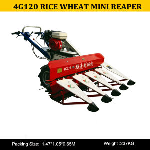 4gl120 Mini Rice Reaper Harvester, 4gl120 Mini Reaper, Reaper 4G120 pictures & photos