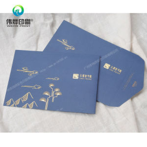 2017 Deluxe Gold Stamping Promotional Printing Envelopes / Stationery pictures & photos