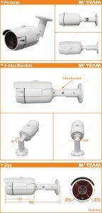 Professional Waterproof IP66 Megapixel P2p IP Poe Camera (MVT-M17) pictures & photos