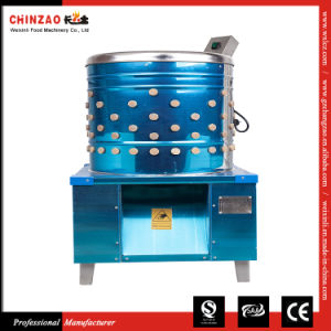 220V~240V Chicken Poultry Plucker pictures & photos