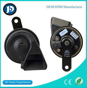 Super Long Surround Sound Car Speaker with Germany Imported C75s High Carbon Plate pictures & photos