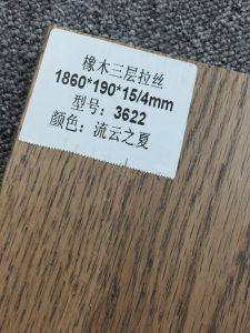 3-Layer Osk Wood Tan Color Lamina Flooring Tile pictures & photos