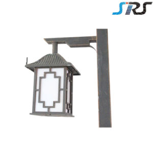 Timer LED Solar Park Outdoor Lamp with More Longer Life Span & Can Save More Energy pictures & photos