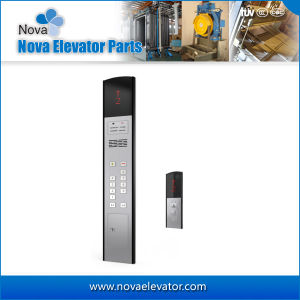 Popular Elevator Cop Lop for Mitsubishi Elevators pictures & photos