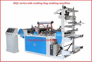PE Side Sealing Handle Loop Bag Making Machine pictures & photos