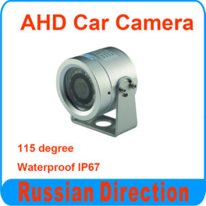 Newest! Waterproof Rear View Car Camera pictures & photos