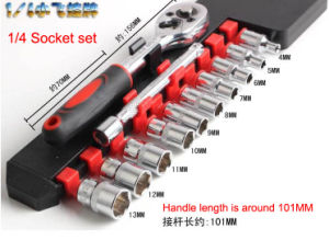 Socket Tool, Socket Hand Tool Set 1/4 Socket Sets pictures & photos