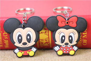 Custom Fashion Promotion Gift High Quality Keychain pictures & photos