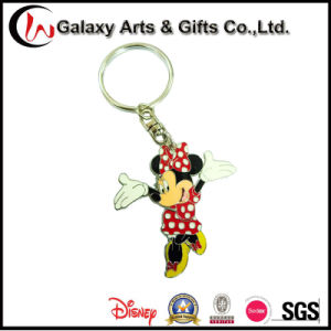 Wholesale Custom Keychains/Metal Keychain pictures & photos