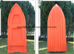 4 Meter Chinese PE Boat Lake Cheap Fishing Plastic Boat for Sale pictures & photos