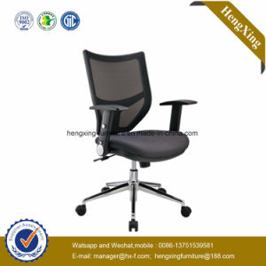 Ikea Office Chair Mesh Back Metal Swivel Chair Hx-E398 pictures & photos