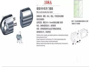 Arc Lock High Quality Original Factory Sliding Door Arc Lock pictures & photos