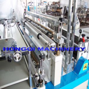 Double Layer Cold Cutting Bag Making Machine pictures & photos