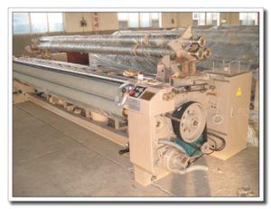 Saree Fabric Weaving Machine Water Jet Loom Price