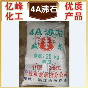 4A Zeolite/Zeolum, Made in Zhejiang pictures & photos
